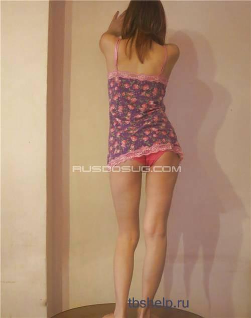 Проститутки телефон телефона по городу Екатеринбург
