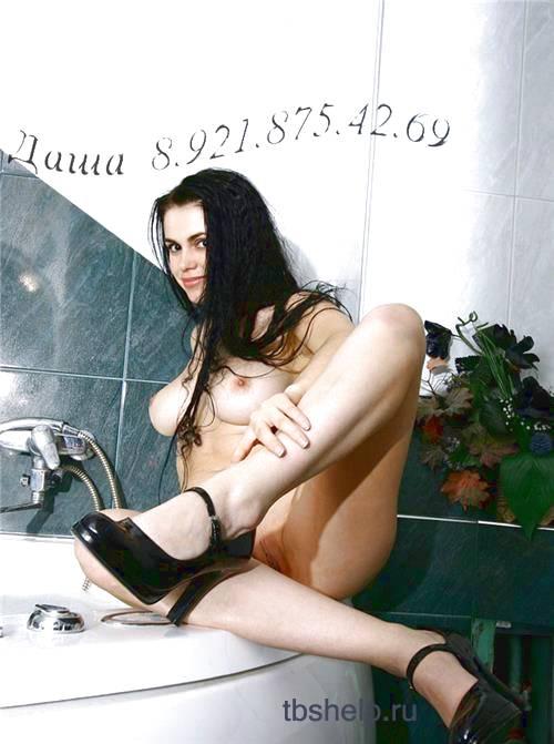 Где найти индивидуалку из города Кемерово